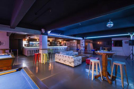 Discovery Melbourne - Melbourne - Bar