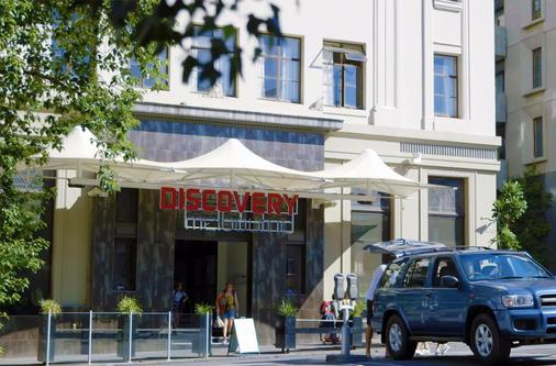 Discovery Melbourne Hostel - Melbourne - Building