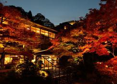 有馬温泉 ねぎや陵楓閣 - 神戸市 - 屋外の景色