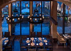 庫斯科 JW 萬豪酒店 - 庫斯科 - 庫斯科 - 餐廳