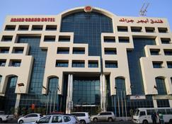Abjad Grand Hotel - Dubaï