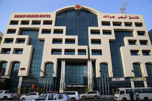 Abjad Grand Hotel - Dubai - Edificio