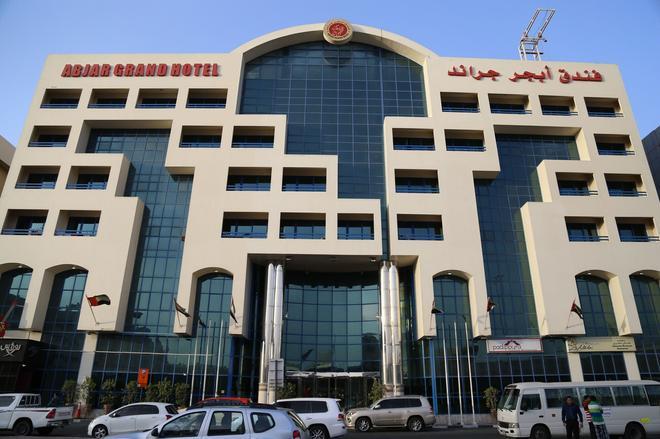 Abjad Grand Hotel - Dubai - Building