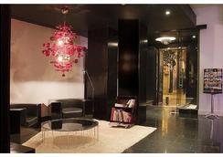 Room Mate Mario - Madrid - Lounge
