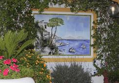 Hotel Il Nido - Amalfi - Outdoor view