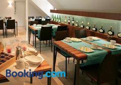 Vinotel Augustin - Kitzingen - Restaurant