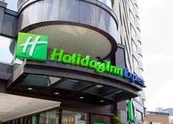 Holiday Inn Express Taoyuan - Taoyuan - Edificio
