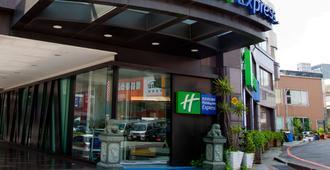 Holiday Inn Express Taoyuan - Taoyuan City