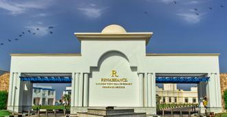 Renaissance Sharm El Sheikh Golden View Beach Resort - Sharm el-Sheikh - Building