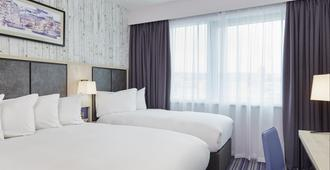 Jurys Inn Sheffield - Sheffield - Soverom