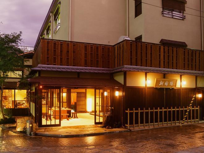 Taikyourou - Miyazu - Edificio