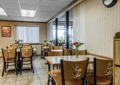 Econo Lodge Arena - Wilkes-Barre - Restaurant