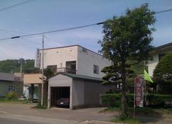 민슈쿠 램프 - 아바시리 - 건물