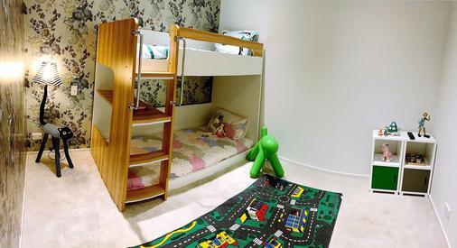 Hotel 115 Christchurch - Christchurch - Hotel amenity