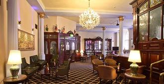 Britannia Hotel - Manchester City Centre - Mánchester - Lounge