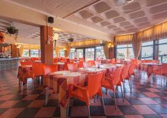Auramar Beach Resort - Albufeira - Restaurant