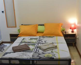 Résidence Plocus - Фор-де-Франс - Bedroom