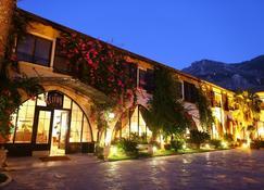Savon Hotel - Special Class - Antiokia - Rakennus