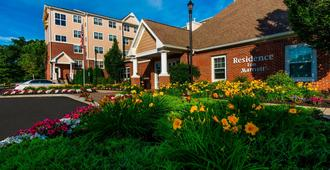 Residence Inn by Marriott Worcester - Worcester