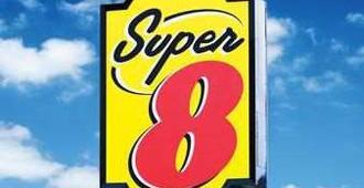 Super 8 by Wyndham Hetian Tuan Jie Square - Ciudad de Jotán