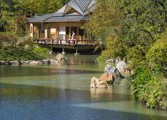 Four Seasons Hotel Kyoto - Kioto - Vista del exterior