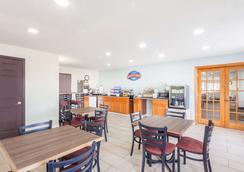 Baymont by Wyndham Jackson - Jackson - Restaurant