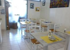 Le Richelieu - Le Havre - Restaurant