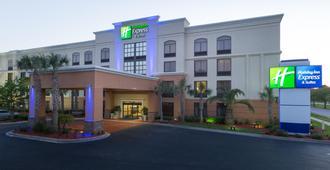 Holiday Inn Express & Suites Jacksonville Airport - Jacksonville