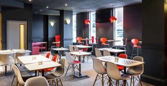 ibis Leeds Centre Marlborough Street - לידס - מסעדה