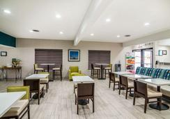 Quality Inn & Suites - Alamogordo - Restaurant