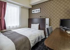 Comfort Hotel Suzuka - Suzuka - Habitación