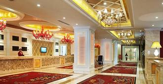 Guangdu International Hotel - Chengdu - Chengdu