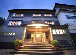 Omiya Ryokan - Yamagata - Building