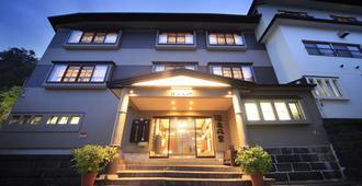 Omiya Ryokan - Yamagata - Bygning