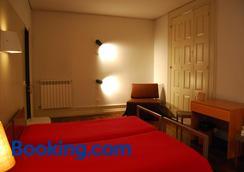 HI Guimaraes - Pousada de Juventude - Guimarães - Bedroom