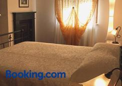 Casa Martina B&B - Zogno - Bedroom