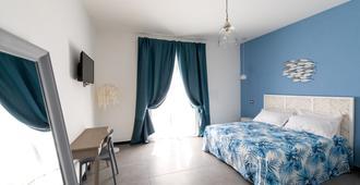 Monca's house - Vietri sul Mare - Bedroom