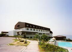 Kyukamura Sanuki-Goshikidai - Sakaide - Edificio