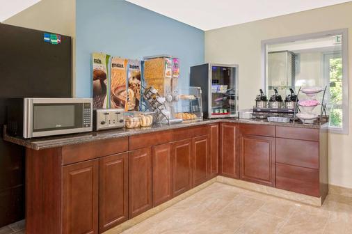 Microtel Inn & Suites by Wyndham Hagerstown - Hagerstown