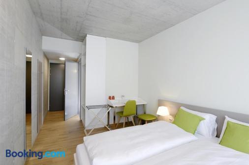 Gästehaus Hunziker - Zurich - Phòng ngủ