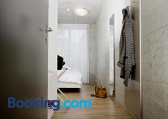 Gästehaus Hunziker - Zurich - Phòng tắm