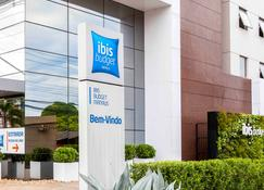 Ibis Budget Manaus - มาเนาส์ - อาคาร