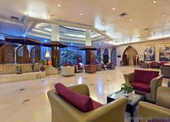 Azalai Hotel Salam - Бамако - Лобби
