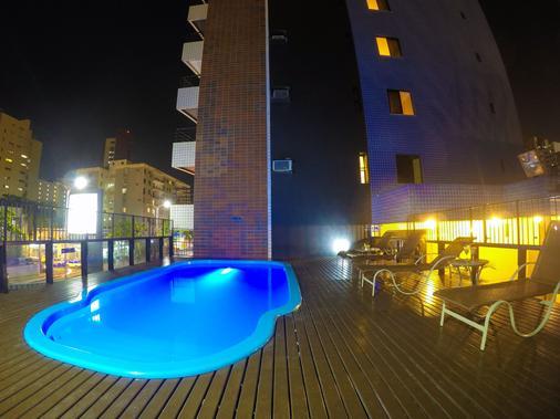 Praia Mansa Suite Hotel - Fortaleza - Πισίνα