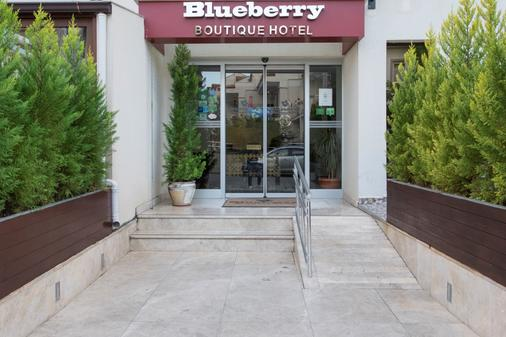 Blueberry Boutique Hotel - Fethiye - Building