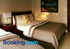 Hotel Fontanar Usaquen - Bogotá - Bedroom