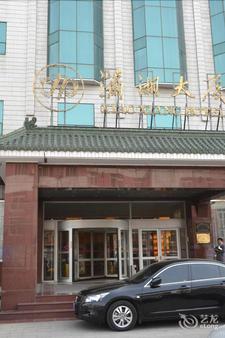 Beijing Xiaoxiang Hotel - Πεκίνο - Κτίριο