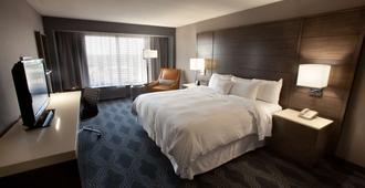 DoubleTree by Hilton Bloomington -Minneapolis South - Minneapolis - Bedroom