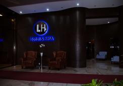 LH Hotel & SPA - Львов - Лобби