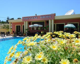 Polyxeni Hotel - Melíssia
